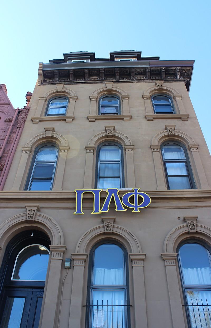 2018 – 2020 432 North Broad Street
